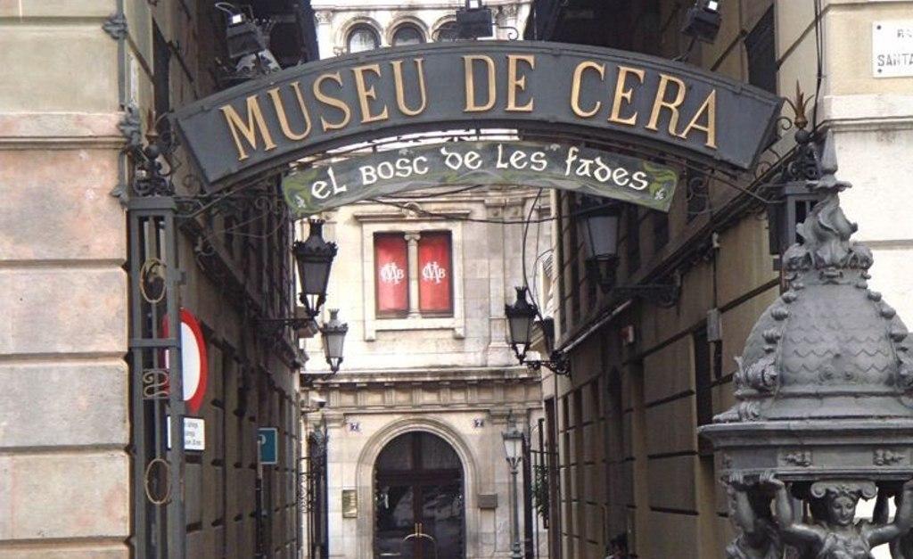 museucera